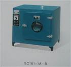 數顯式電熱恒溫鼓風干燥箱SC101-1B