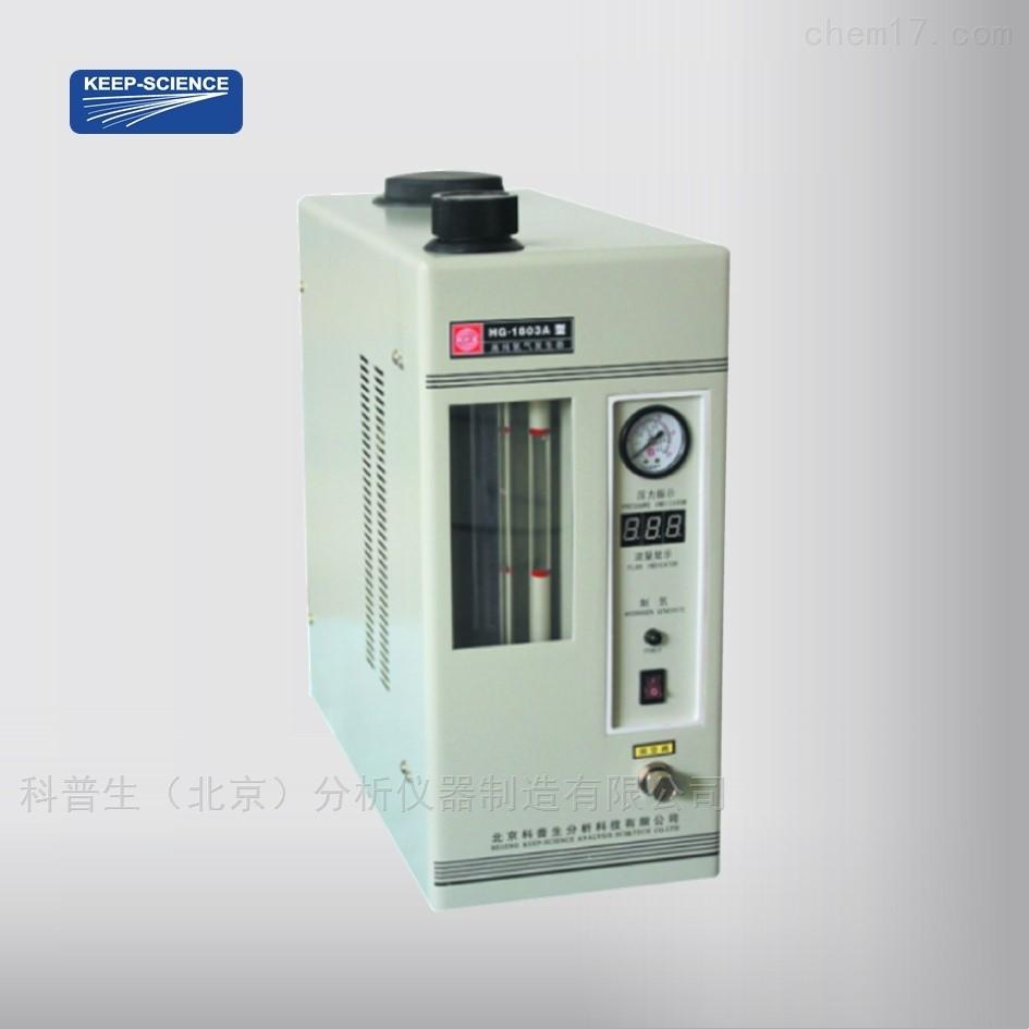 自动补液高纯度氢气发生器