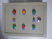壁挂式电动阀门控制箱