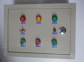 DKX-EZG壁挂式电动阀门控制箱