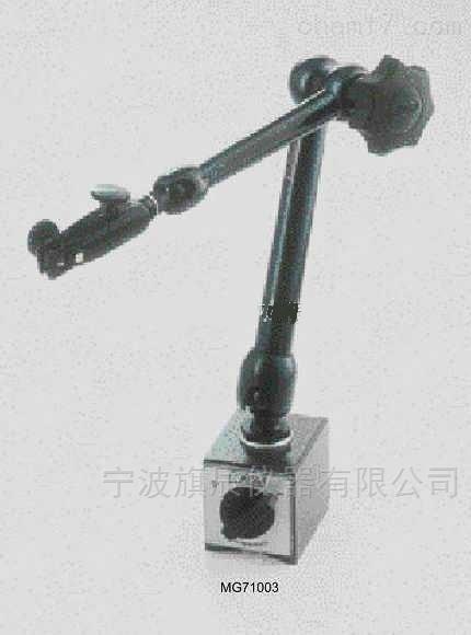 諾佳NOGA磁性表座MG71003