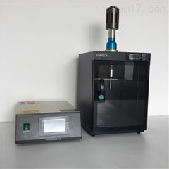 JH-1000W1000W实验级超声波石墨烯分散系统