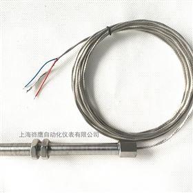 CS-2F反转速传感器