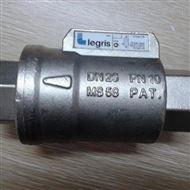 31200600法国乐可利Legris气动接头原装进口全国经销