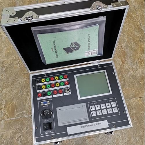 货真价实高压开关机械特性测试仪优质产品
