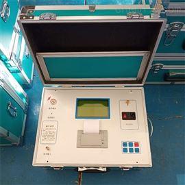市场推荐真空度测试仪生产厂家