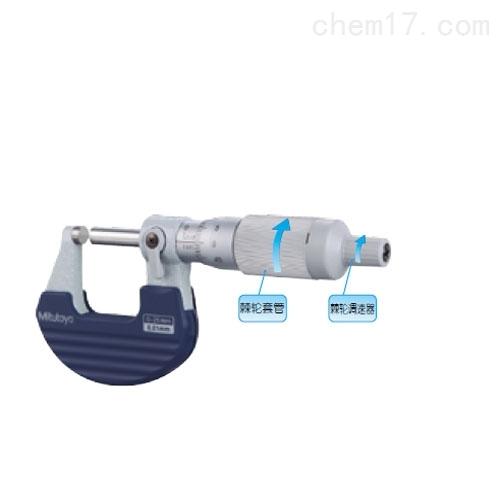 棘輪套管 102系列-外徑千分尺