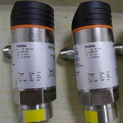 德国贺德克HYDAC温度传感器