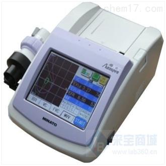 AS-507日本MINATO(美能) 肺功能检查仪