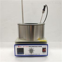 DF-101S集热式恒温加热磁力搅拌器水油浴锅一体式