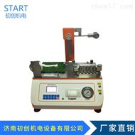 CHCJ-02电子层间剥离试验机 层间结合强度测试仪