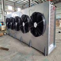 洛森軸流風機ER450-6/2400CFM
