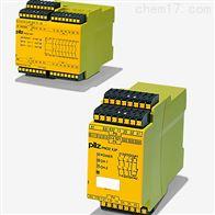 720300德国PILZ安全继电器