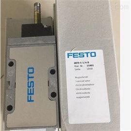 MNIH-2-1 1/2-MS德国FESTO费斯托电磁阀相关数据