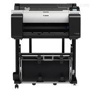 新一代五色墨水机型 佳能大幅面打印机