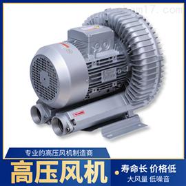 广东高压旋涡气泵