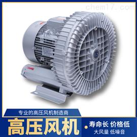 单叶轮旋涡气泵
