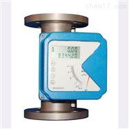 自动化仪表九厂金属管转子流量计LZD-150