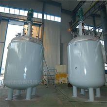 丙烯酸乳液生产设备 不锈钢反应釜