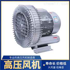 漩涡式氧气泵