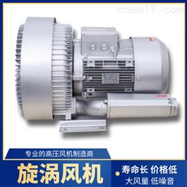 环形漩涡气泵