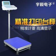 OTC太仓电子台秤;不干胶电子秤
