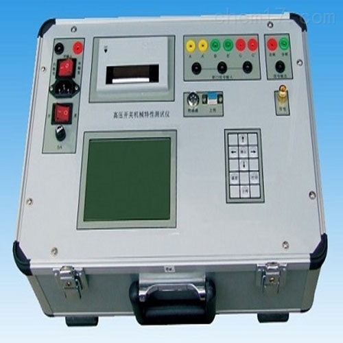 智能型高压开关特性测试仪可定制