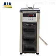 低温冷却循环泵CCA-420
