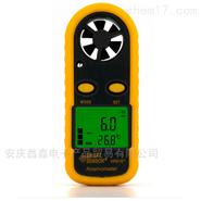 AR816+迷你风速计/风速仪 、0.3-30m/s
