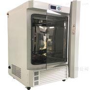 制冷型小型生化培养箱