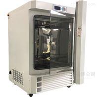 制冷型小型生化培养箱 LRH-70