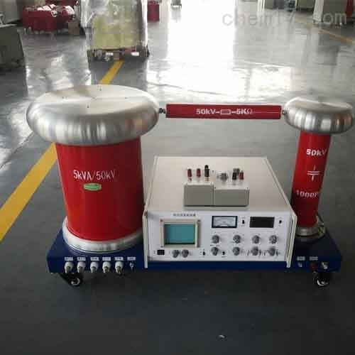 无局放试验成套装置优质生产商