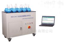 HD-2012全自动镭氡分析仪