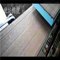 th001免拆保温板设备专业设计值得信赖