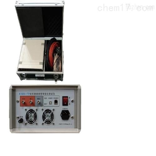 变压器绕组变形测试仪特价供应