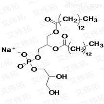 二肉豆蔻酰磷脂酰甘油DMPG-Na