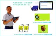 TH501-Wireless型无线松动圈测试仪