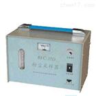 BFC-35D粉塵采樣器
