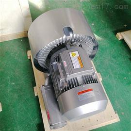 漩涡气泵生产厂家