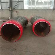 管径630*9聚氨酯直埋式热水保温管直销价