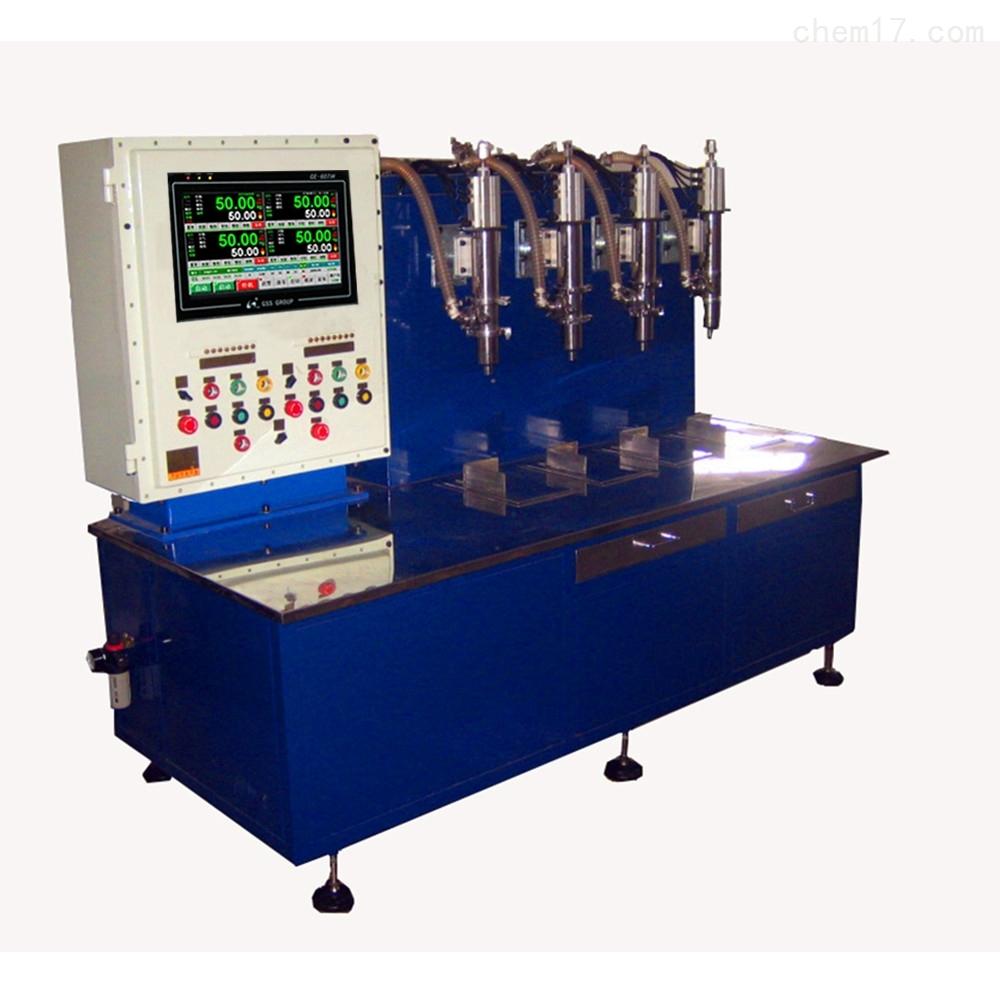 昆山隔膜泵灌装秤 灌装机