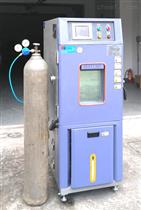 ZT-CTH-800A混合气体腐蚀试验箱