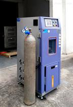 ZT-CTH-120T混凝土碳化系数箱
