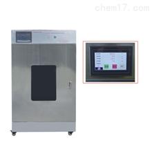 SD-MW-02综合紫外线老化试验箱