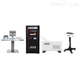 DTZ-01S贵金属热电偶丝检定系统