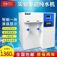 实验室超纯水机电导率