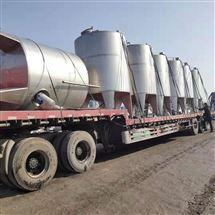 供应二手50立方不锈钢储存罐