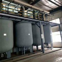 二手钛材反应釜5吨低价处理