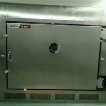 二手东富龙15平方真空冷冻干燥机