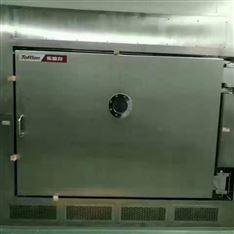 二手東富龍15平方真空冷凍干燥機